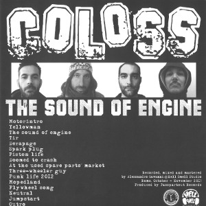 Coloss - [2013] The Sound Of Engine
