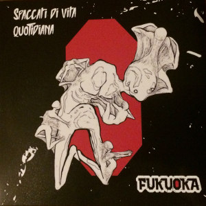 Fukuoka - [2019] Spaccati Di Vita Quotidiana