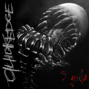 Quickedge - [2005] 3 Grida